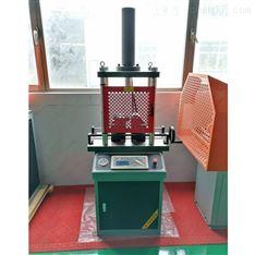 新标准钢筋弯曲机