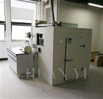 HYQW-3G3㎥空气净化器性能测试舱(不锈钢舱)