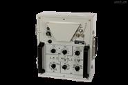 WZM-1型微波着陆模拟器
