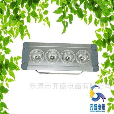 NFC9121海洋王NFC9121/ON LED顶灯