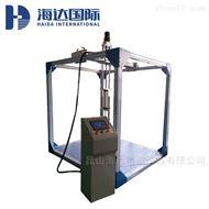 HD-F745-2桌子垂直疲劳试验机