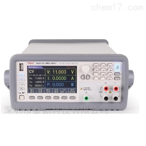 Tonghui同惠双范围可编程线性直流电源