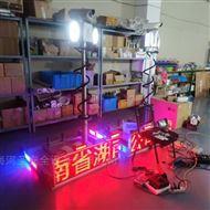 车顶升降照明装置 生产厂家 河圣牌