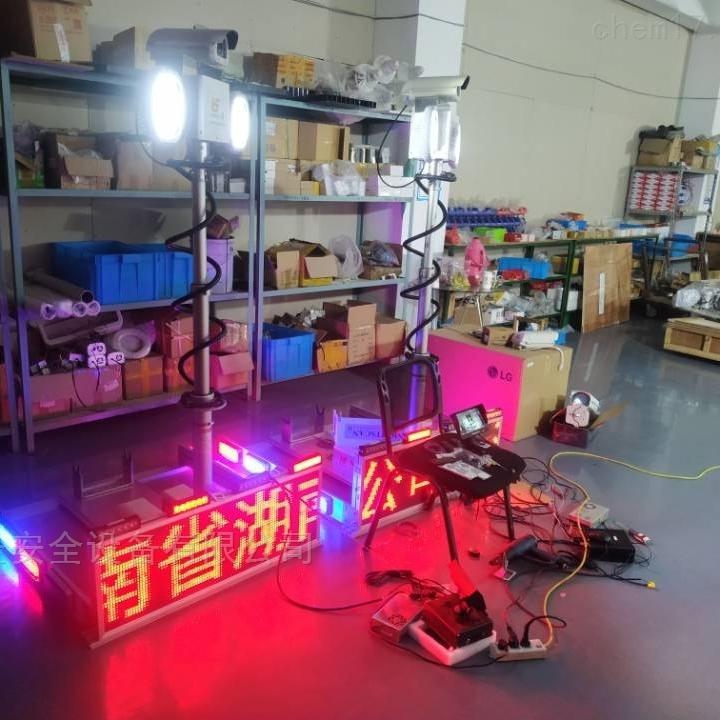 1.8米照明灯 车载可升降照明 移动应急灯