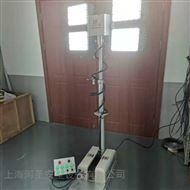 上海河圣 车载应急照明灯 大功率照明装置