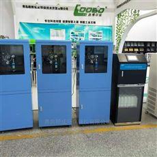 LB-8040比色法测定生化需氧量的在线水质分析仪