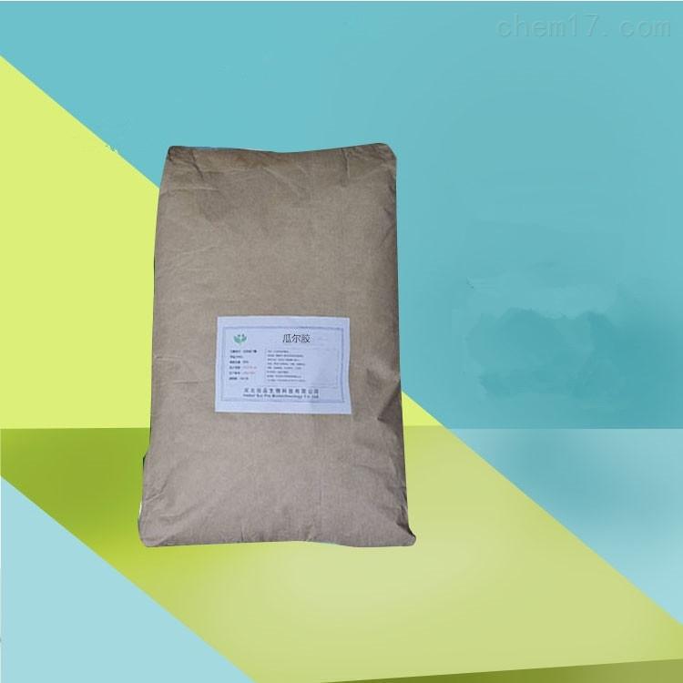 瓜尔胶生产厂家 增稠剂