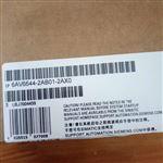 南阳西门子MP 377 15触摸屏模块代理商