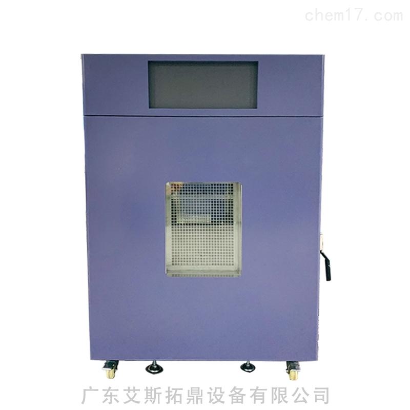 高低温防爆试验箱