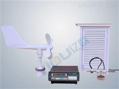 XZC2-2型数字气象仪