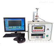 DRE-2C导热系数测试仪(瞬态平面热源法)