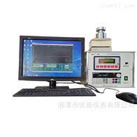 DRE系列瞬態快速導熱系數測試儀