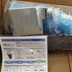 防爆阀DHA-0713/M/7/ATOS液压