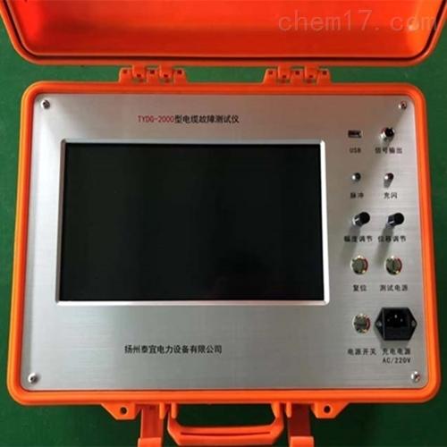 电缆故障测试仪扬州生产商
