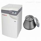 超大容量冷冻离心机BL800R