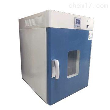 KLG系列精密型干燥箱