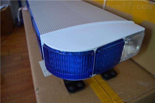 依维柯车顶长排警灯  执法车车顶警示灯