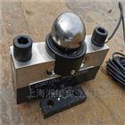 数字式称重传感器,桥式钢球式电子地磅专用