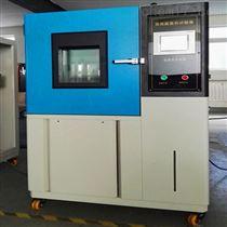 低温交变湿热试验箱现货制造