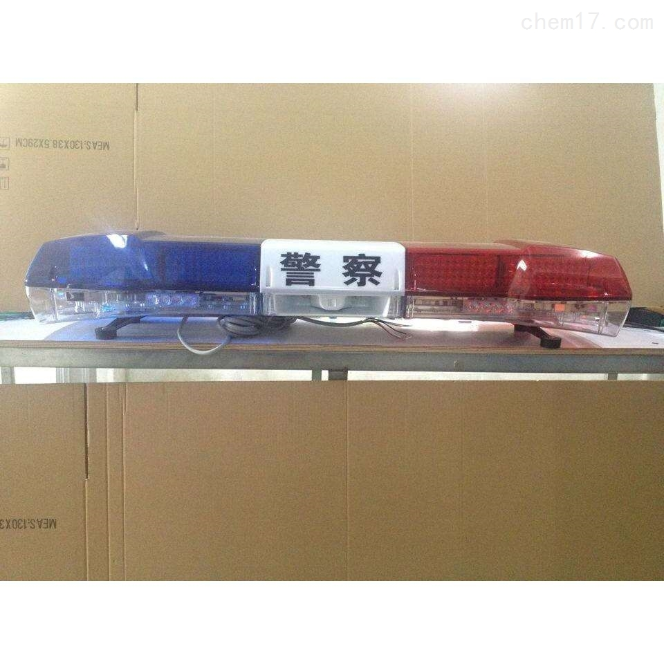 USB功能播报长排警灯警报器  车警示灯