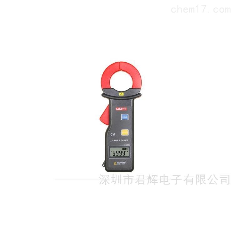 UT251C 高精度钳形漏电流表