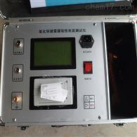 高精度智能型氧化锌避雷器测试仪报告