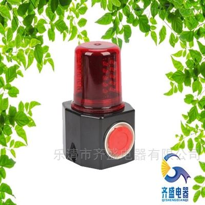 FL4870多功能声光报警灯FL4870一体式