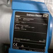 特价供应E+H超声波流量计