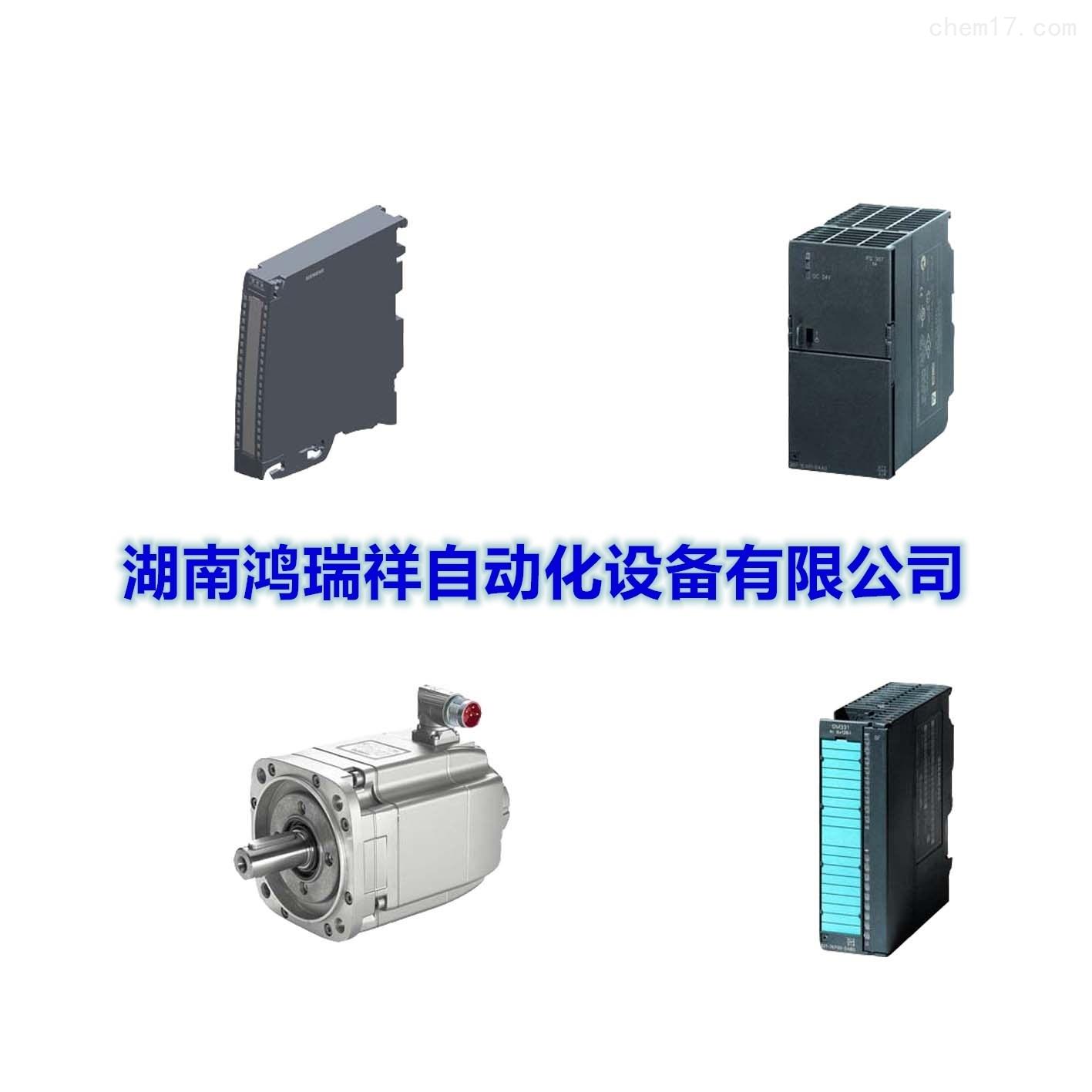 西門子代理6ES72231BH320XB0一級代理供應