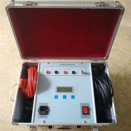 3A变压器直流电阻测试仪扬州