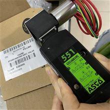 SCG531C001MS阿斯卡电磁阀美国ASCO上海代表