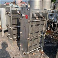 二手饮料厂 乳品板式冷凝器