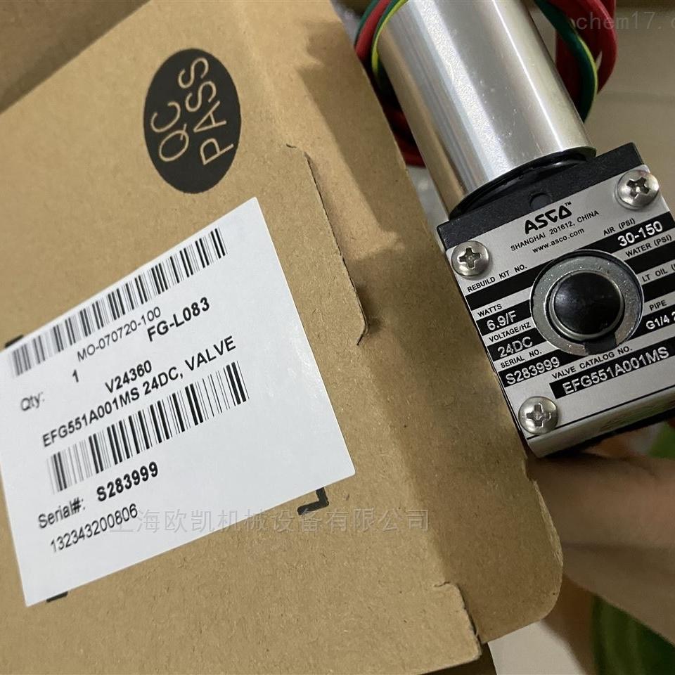 ASCO电磁阀SCG531C001MS阿斯卡安装说明