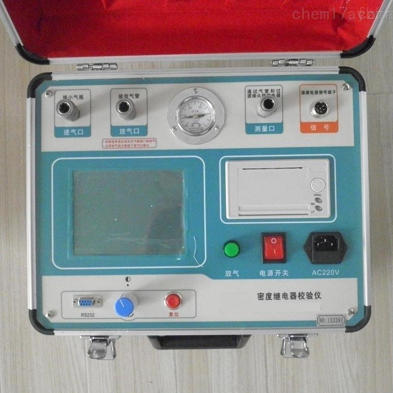 承试电力设备SF6气体密度校验仪