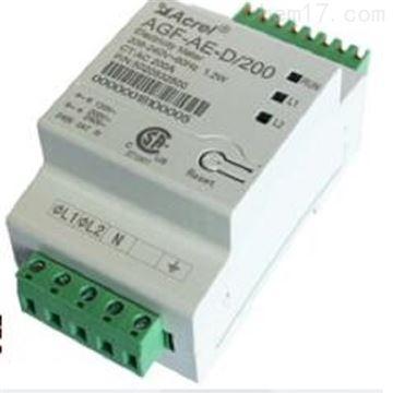 AGF-AE-D/200儲能兩相係統防逆流檢測儀表