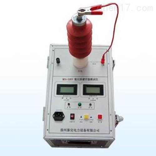 避雷器泄露电流测试仪扬州生产商