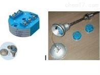 SBWZ-2460温度变送器上海自动化仪表三厂