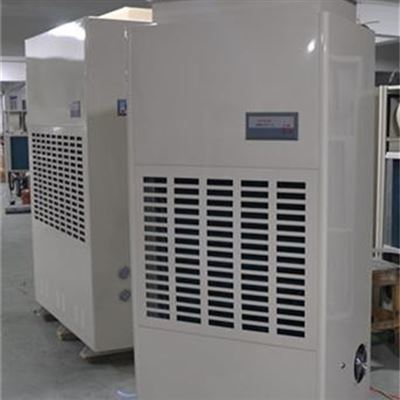MOH-10/S仓储工业除湿机