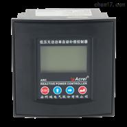 液晶显示功率因数自动补偿控制器