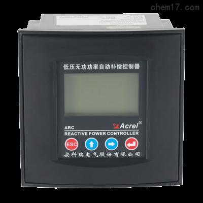 ARC-22F-L低压无功功率自动补偿控制器