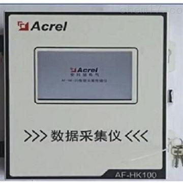 AF-HK100在線數據監測采集儀 可在線遠傳監控器