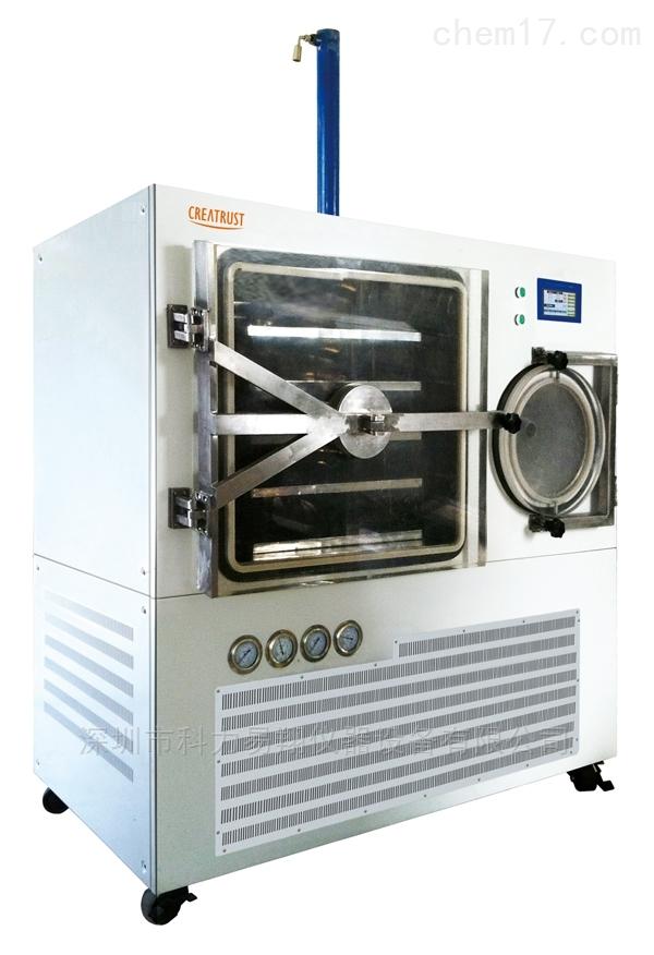 永合創新中式係列冷凍幹燥機CTFD-100T