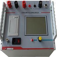 GY1101智能发电机转子交流阻抗测试仪