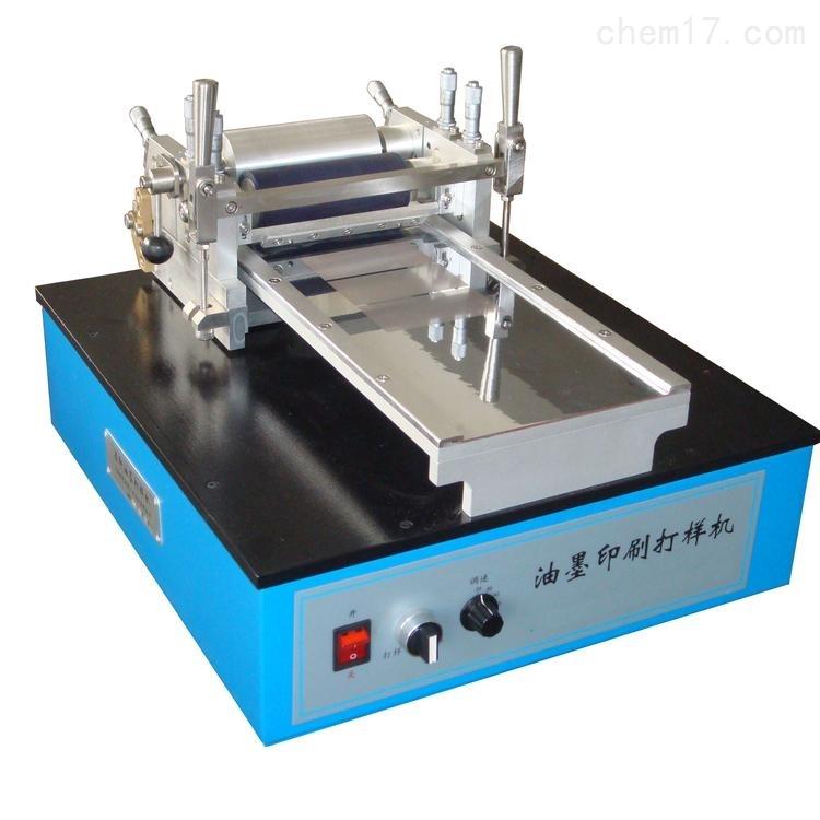 印刷验证用柔印油墨印刷打样机