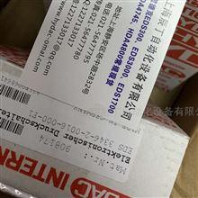 代理贺德克EDS3346-2-0040-000-E1原装正品