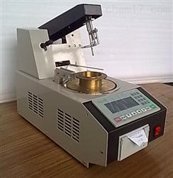 YG-3536型自动开口闪点测定仪