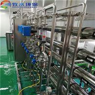 醫院消毒供應室純化水設備