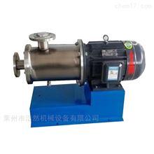 401管线式乳化机