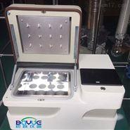 全自动干式氮吹仪 多样品自动浓缩仪