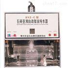 SYZ-C石英亞沸高純水蒸餾器